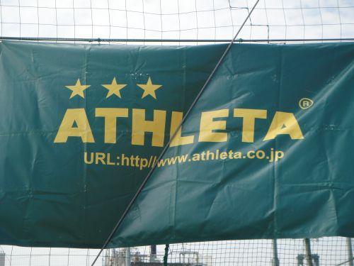 ATHLETA2.jpg