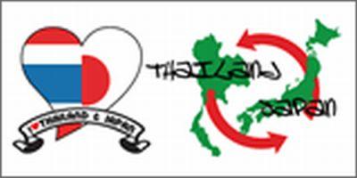 thailand_japan.jpg