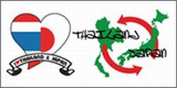 thailand_japan2.jpg